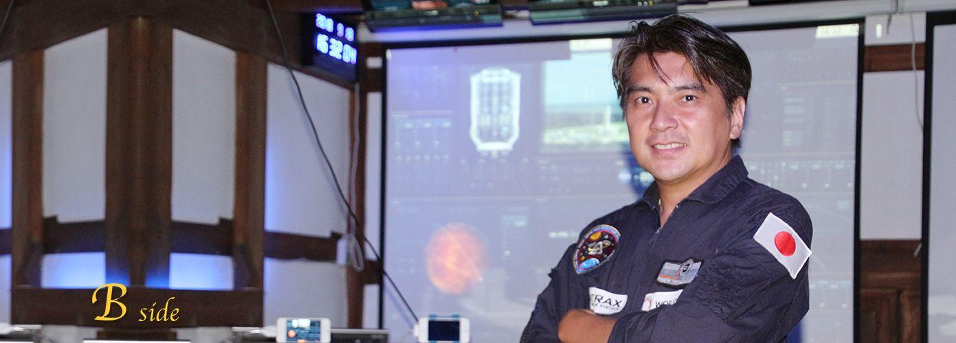 株式会社ASTRAX・有限会社国際宇宙サービス